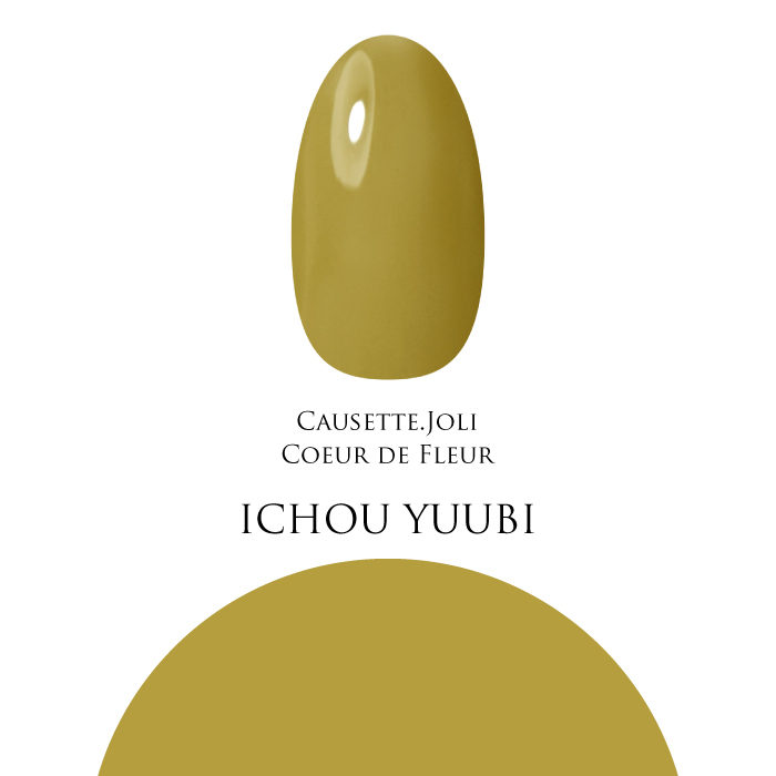 【ICHOU YUUBI】 Coeur de Fleur Nail Color