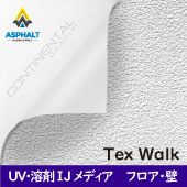 TEX WALK FLOOR FILM  1300mmx25M