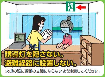 飛沫感染対策用 防炎超透明シート