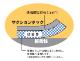 [WKJ250]ユポサクションタック  610/914/1270mmx20M