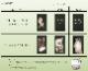 生分解メディア IJ-RCB-BPF<光沢紙>  1067mmx30M