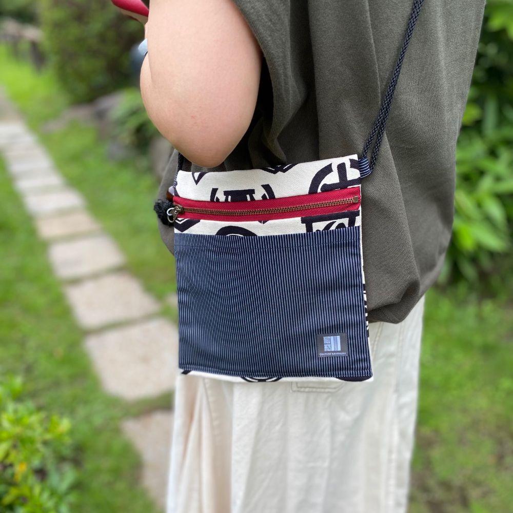 Kawamura 蕨双子織ポシェット