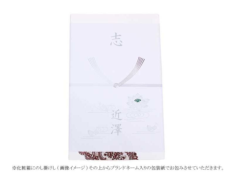 ギフトBOX+のし(結び切り)