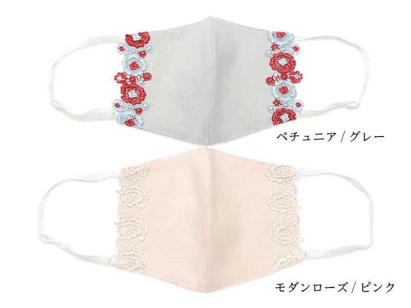 【オンライン限定】バラエティマスク/カラフル