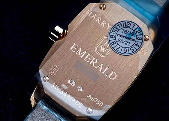 【即日ご注文可】ハリーウィンストン EMEQHM18RR006 レディース エメラルド RG 白シェル文字盤 クォーツ サテン