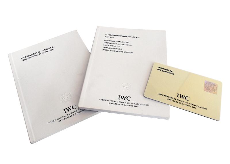 【中古】IWC IW325504 パイロットウォッチ マークXVI SS 黒文字盤 自動巻き ブレスレット