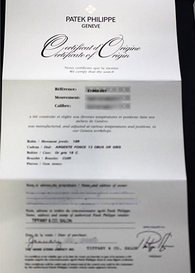 【未使用品】パテックフィリップ 5196G-001 カラトラバ スモセコ付 Tiffany Wネーム WG シルバー文字盤 手巻き レザー