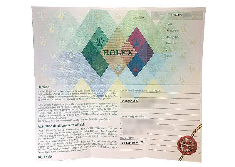 【中古】ロレックス 116520 コスモグラフ デイトナ F番 SS 白文字盤 自動巻き ブレスレット