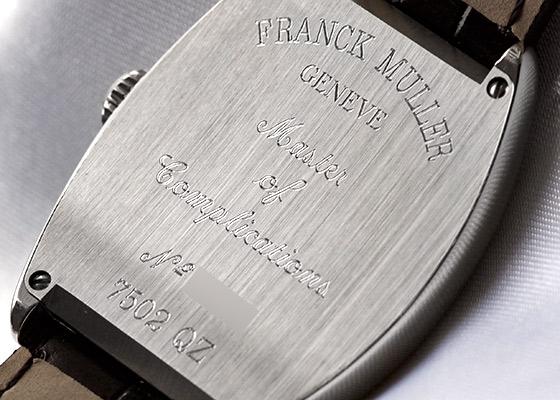 フランクミュラー 7502QZ ボーイズ トノーカーベックス SS シルバー文字盤 クォーツ レザー