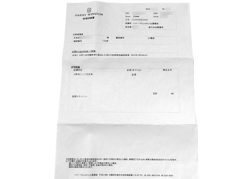 【中古】ハリーウィンストン OCSACH38ZZ005 レディース オーシャン スポーツ クロノグラフ ザリウム グレー文字盤 自動巻き ラバー
