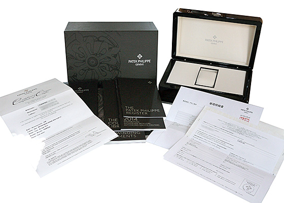 【中古】パテックフィリップ 5167R-001 アクアノート RG チョコレートブラウン文字盤 自動巻き ラバー