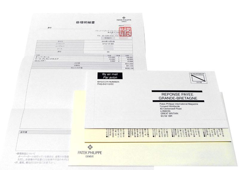 【中古】パテックフィリップ 5712/1A-001 ノーチラス プチコンプリケーション SS ブラック・ブルー文字盤 自動巻き ブレスレット