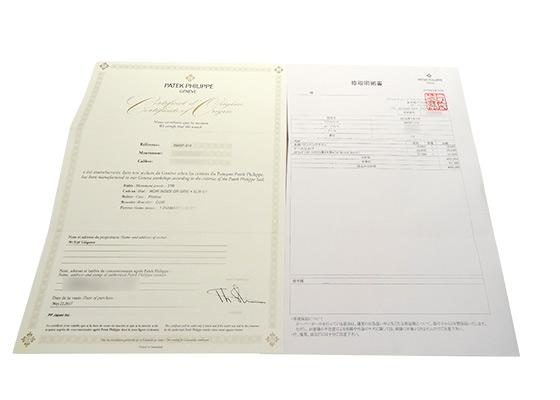 【正規品】【中古】パテックフィリップ 5905P-010 アニュアルカレンダー クロノグラフ PT 黒文字盤 自動巻き レザー