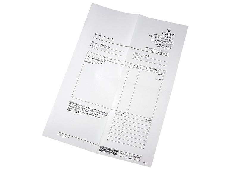 【中古】ロレックス 16613 オイスターパーペチュアル サブマリーナー デイト YG&SS 黒文字盤 自動巻き ブレスレット