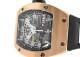 【中古】リシャールミル RM029 オートマティック オーバーサイズ デイト RG スケルトン文字盤 自動巻き ラバー【委託品】