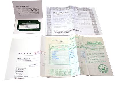 【中古】ティファニー&ロレックス 16220 オイスターパーペチュアル デイトジャスト SS グレー/彫コンピュータ文字盤 自動巻き ブレスレット