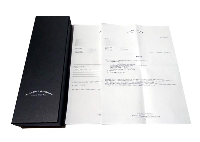 【中古】A.ランゲ&ゾーネ 211.026(LS2113AJ) サクソニア フラッハ WG シルバー文字盤 手巻き レザー
