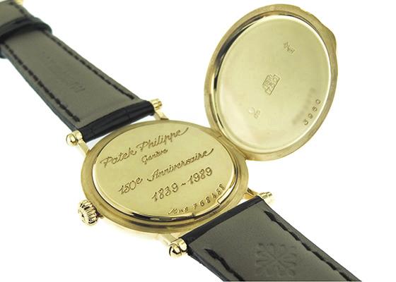 【中古】パテック フィリップ 3960J カラトラバ オフィサー 150周年記念 YG 白文字盤 手巻き レザー