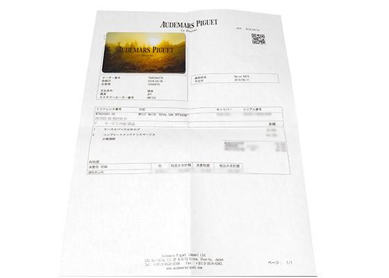 【中古】オーデマピゲ 26170ST.OO.D091CR.01 ロイヤルオーク オフショア クロノグラフ サファリ SS アイボリー文字盤 自動巻き ラバー