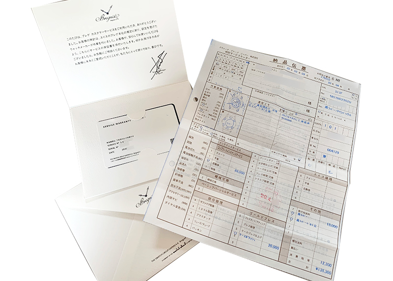 【中古】ブレゲ 5857BR/Z2/5ZU マリーンGMT RG 黒文字盤 自動巻き ラバー
