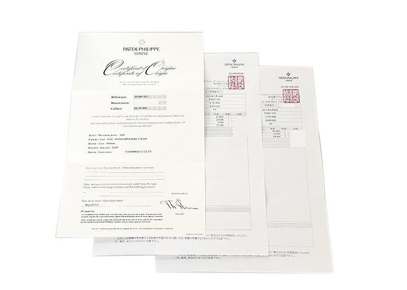 【レストア】パテックフィリップ 5098P-001 クロノメトロ ゴンドーロ PT シルバー文字盤 手巻き レザー