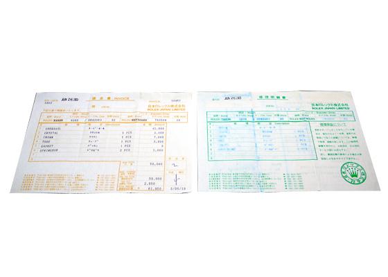 【ヴィンテージ】 ロレックス 6265 コスモグラフ デイトナ SS シルバー文字盤 手巻き ブレスレット