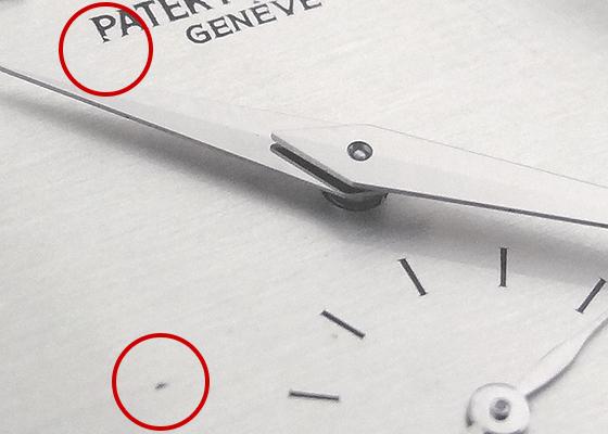 【中古】【日本限定モデル】パテック フィリップ 3923A カラトラバ 150周年記念 SS シルバー文字盤 手巻き レザー