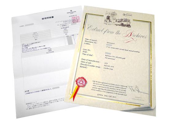 【ヴィンテージ】パテックフィリップ 570 カラトラバ WG シルバー文字盤 手巻き レザー