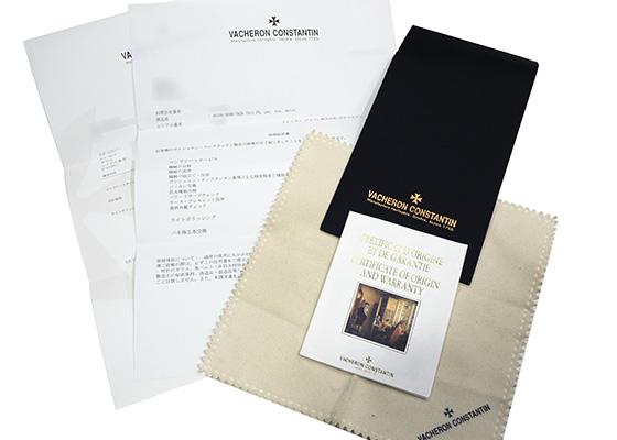 【中古】ヴァシュロンコンスタンタン 48100/000R-95 ヒストリカル トゥール・ド・イル PG アイボリー文字盤 手巻き レザー