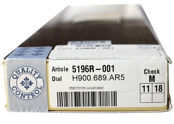 パテックフィリップ 5196R-001 カラトラバ RG シルバー文字盤 手巻き レザー