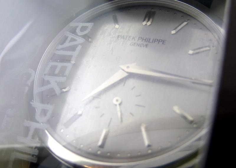 【中古】パテックフィリップ 5196G-001 カラトラバ WG シルバー文字盤 手巻き レザー