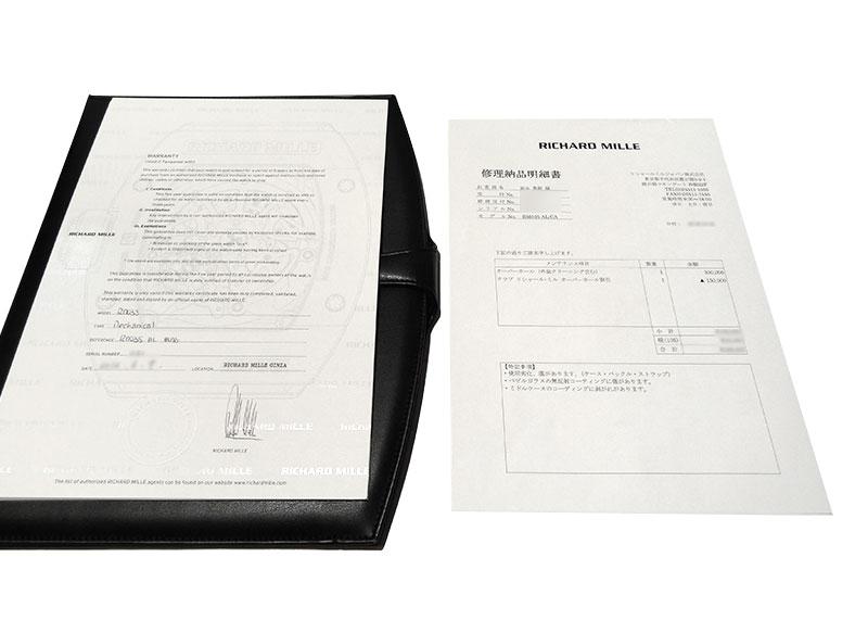 【中古】リシャールミル RM035 ラファエル・ナダル クロノフィアブル AL/MG スケルトン 手巻き ラバー【委託品】
