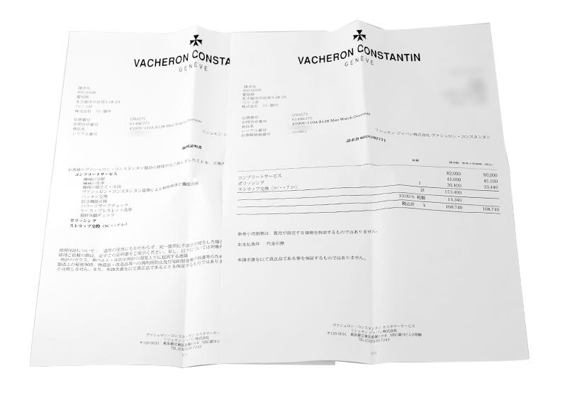 【中古】ヴァシュロンコンスタンタン 4500V/110A-B128 オーヴァーシーズ SS ブルー文字盤 自動巻き ブレスレット