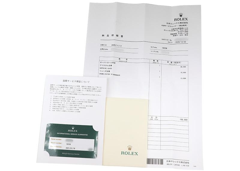 【中古】ロレックス 18238A オイスターパーペチュアル デイデイト YG 黒文字盤 自動巻き ブレスレット