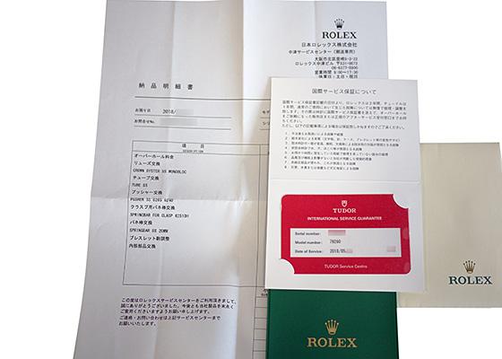 【中古】チュードル 79260 オイスターデイト クロノタイム SS シルバー/黒文字盤 自動巻き ブレスレット