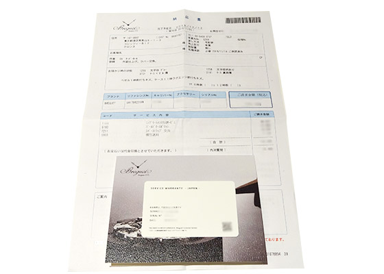 【中古】ブレゲ 5817BR/Z2/5V8 マリーンII ラージデイト RG グレー文字盤 自動巻き ラバー