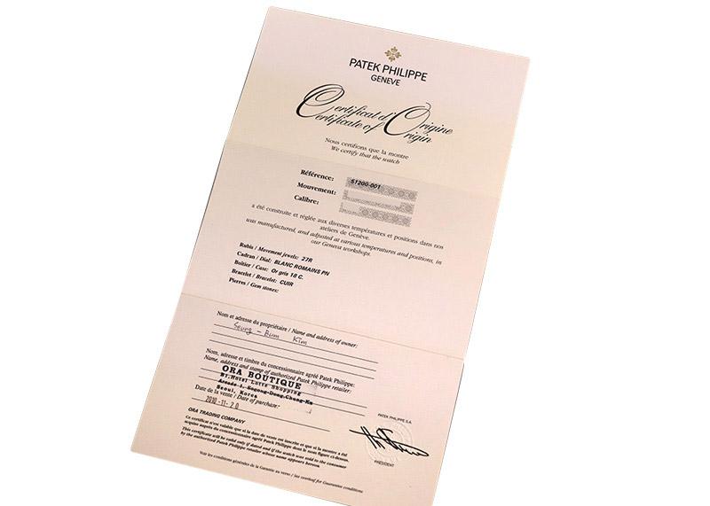 【レストア】パテックフィリップ 5120G-001 カラトラバ WG 白文字盤 自動巻き レザー【2010年製】
