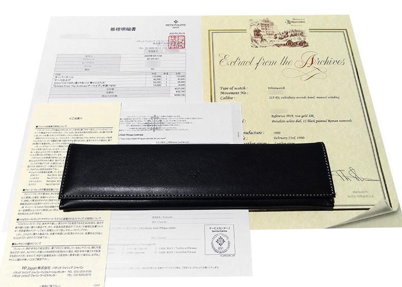 【レストア】パテックフィリップ 3919R-001 カラトラバ RG 白文字盤 手巻き レザー【アーカイブ付】【1989年製】