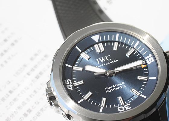 IWC IW329005 アクアタイマーオートマティック エクスペディション ジャック=イヴ・クストー SS ブルー文字盤 自動巻き ラバー