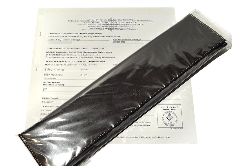 【レストア】パテックフィリップ 5196R-001 カラトラバ RG シルバー文字盤 手巻き レザー