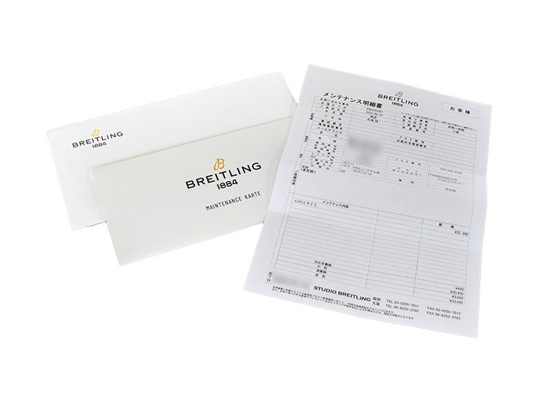 【中古】ブライトリング AB0115(AB011511/BF70) クロノマット44 日本限定モデル SS 黒文字盤 自動巻き ブレスレット