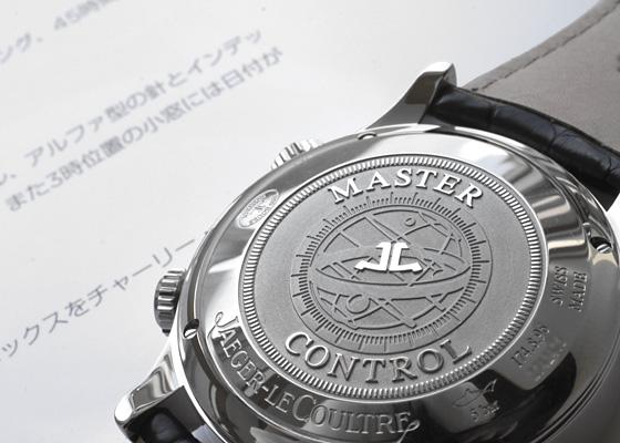 【未使用品】ジャガールクルト Q1418430(174.8.96) マスター メモボックス SS シルバー文字盤 自動巻き レザー