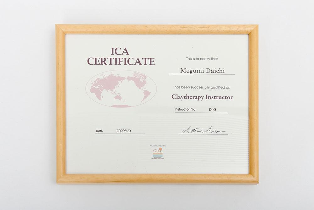 ICA認定インストラクター講座