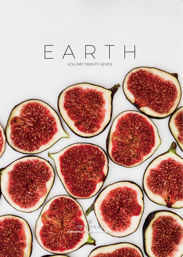ICA会報誌 『Earth(アース)』 3冊セット ※25号/26号/27号