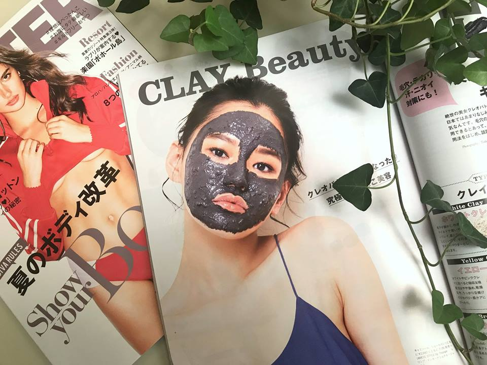 GLITTER(グリッター) 2018年8月号 ※CLAY特集あり♪(8ページ分)