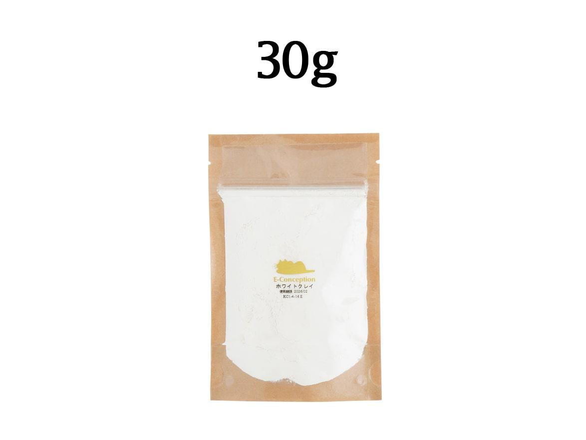 ホワイトクレイ 30g/150g/400g/1,200g