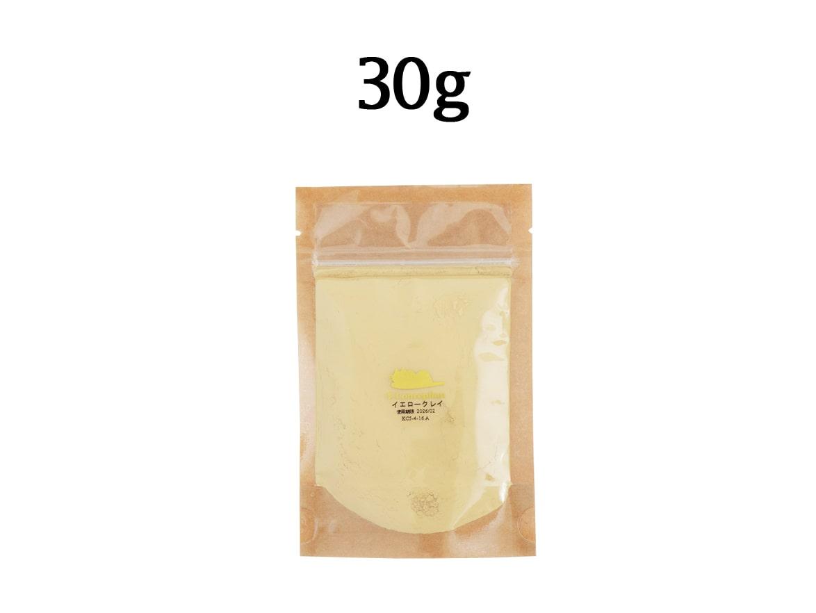 イエロークレイ 30g/150g/400g/1,200g