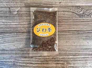 【お得な5袋セット】祝島のびわ茶(50g×5)