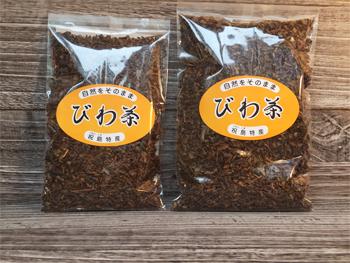 祝島のびわ茶 100g
