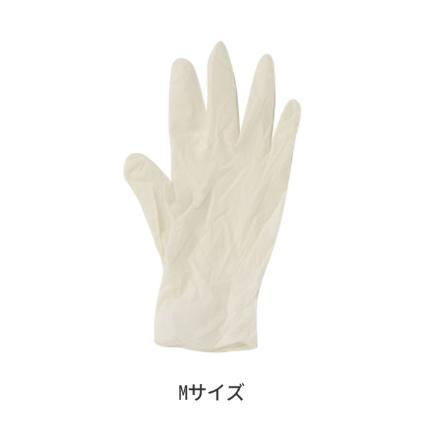 パウダーフリー使い捨てゴム手袋 100枚入 Sサイズ or Mサイズ